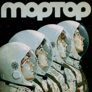 MopTop CD