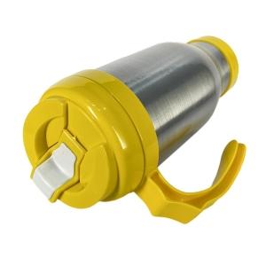 Caneca Térmica 450ml de Alumínio Prata para Sublimação | Tampa/Alça/Base: Amarela