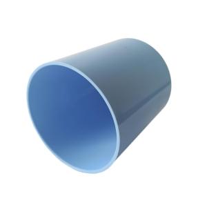 Copo de Plástico Polímero 325ml para Sublimação   Azul BB