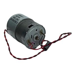 Motor do Carro de Impressão para Impressoras HP 8210 8216 8710 8715 | Partnumber: E3E01-60144