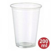 Copo Plástico Transparente PS 200ml c/100