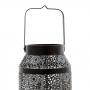 Lanterna Decorativa Prata de Metal 18x30cm