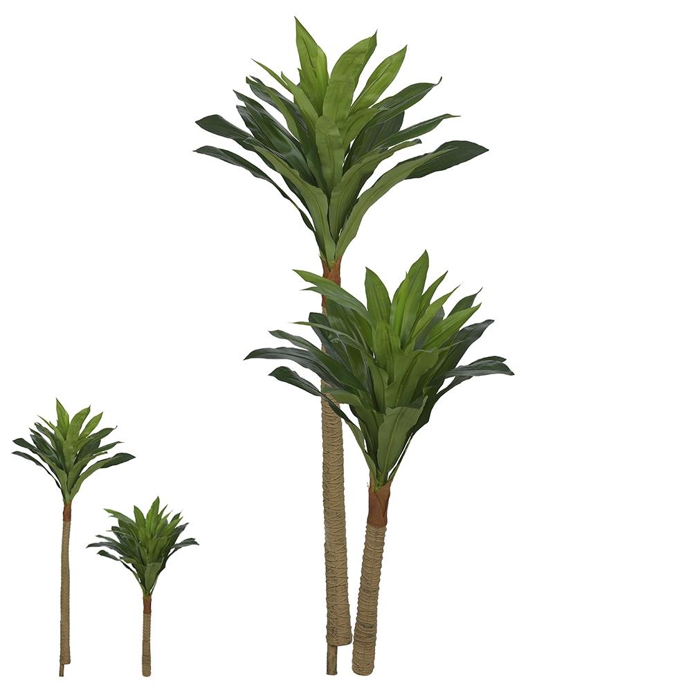 Dracena Verde Permanente 1,2m
