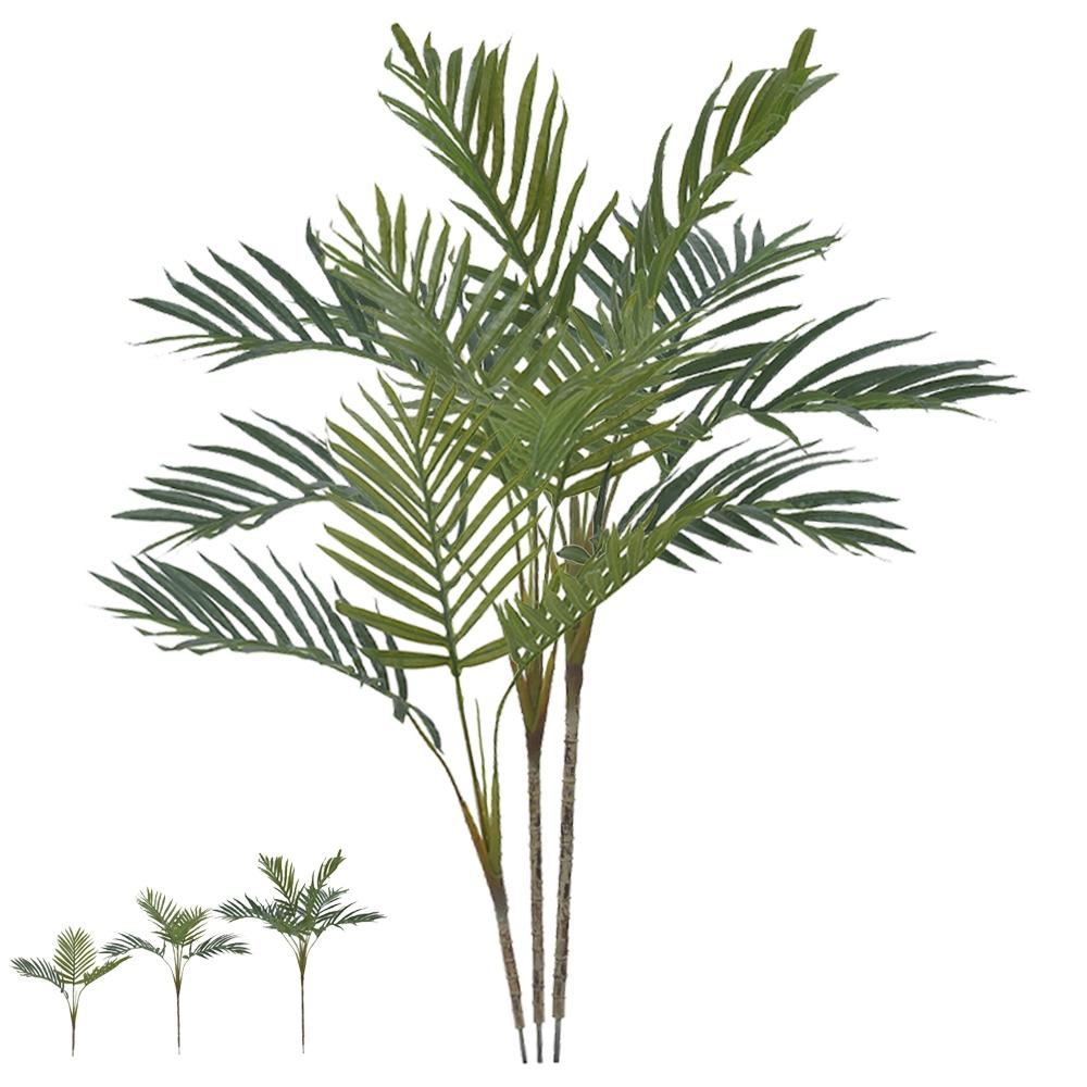 Planta Palmeira Areca Real Verde Permanente 90cm