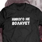Camiseta NSI - Full Print - Unissex