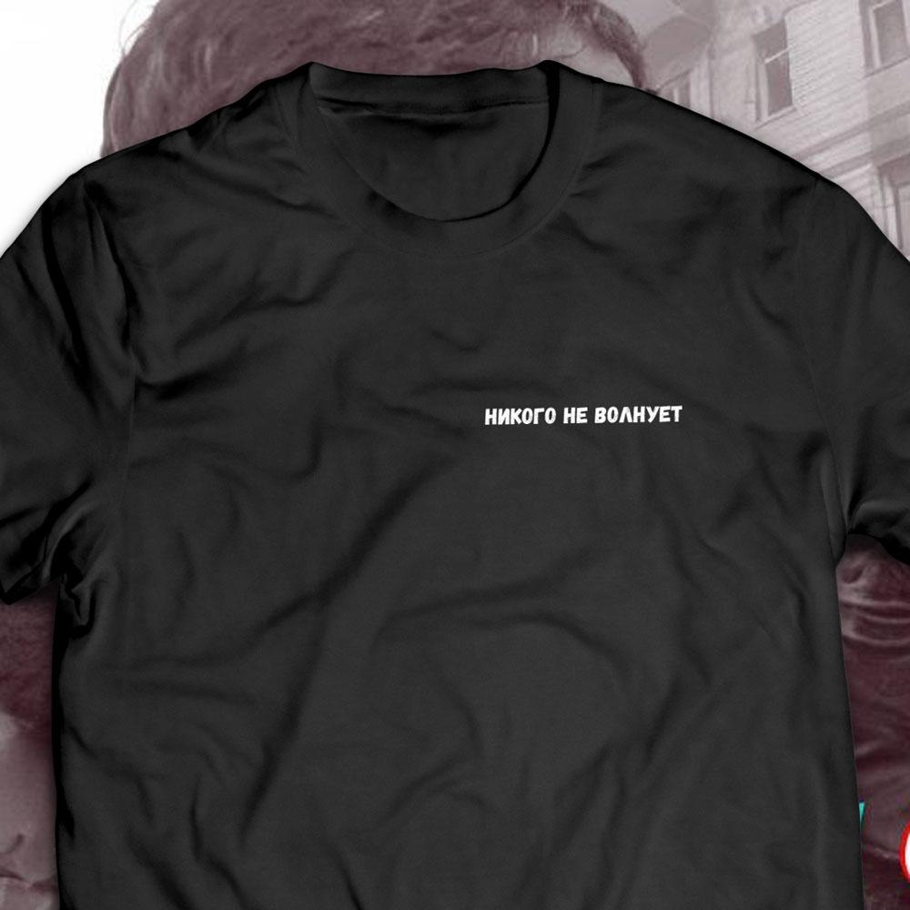 Camiseta NSI - Peitoral - Unissex