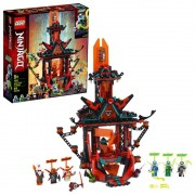 Lego Ninjago Império Templo Da Loucura 810 Peças 71712