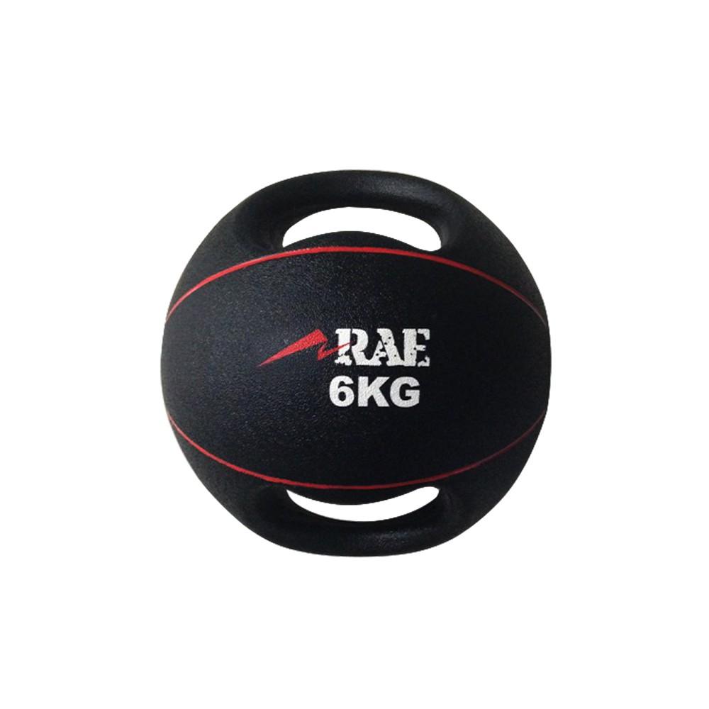Bola Emborrachada para Treinamento Funcional - Medicine Ball com Duas Pegadas 6 kg - Rae Fitness
