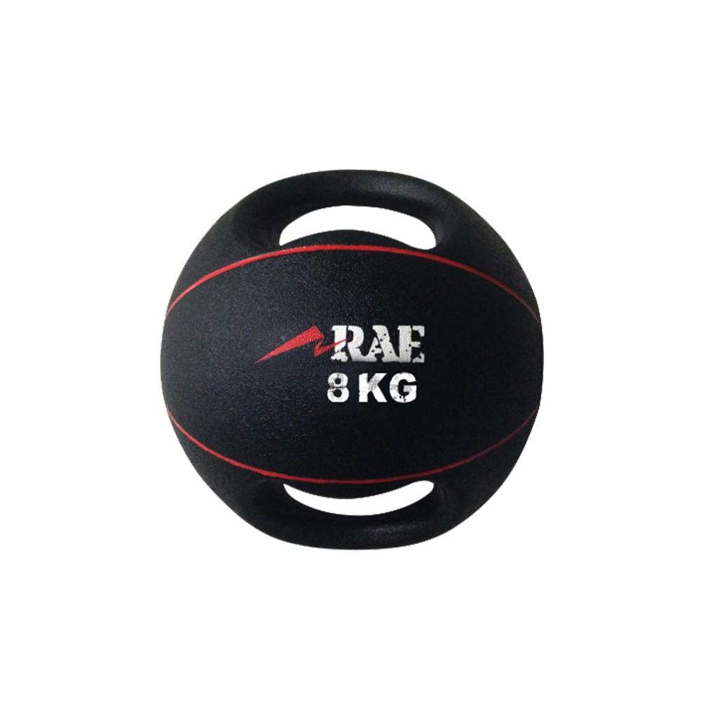 Bola Emborrachada para Treinamento Funcional - Medicine Ball com Duas Pegadas 8 kg - Rae Fitness