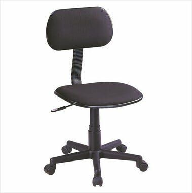 Cadeira Bulk Continental Secretária S/ Braço