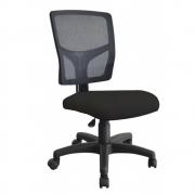Cadeira Escritório Giratória Executiva Sem braço Assento  Estofado Encosto em Tela