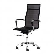 Cadeira Escritório Giratória Presidente Assento e Encosto em Tela Relax
