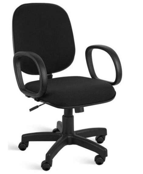 Cadeira Escritório Giratória Diretor