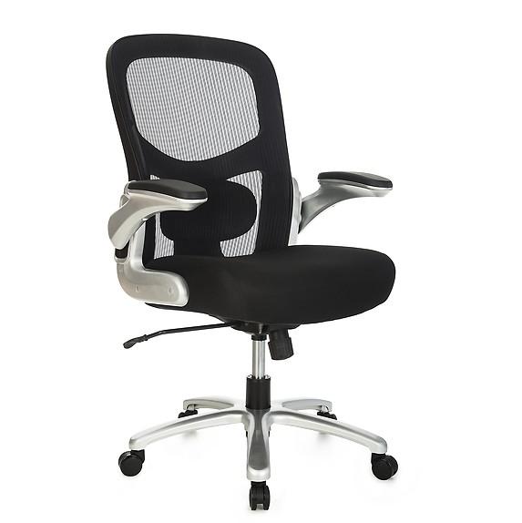 Cadeira Escritório Diretor Reforçada Suporta  180Kg  Encosto Anatômico