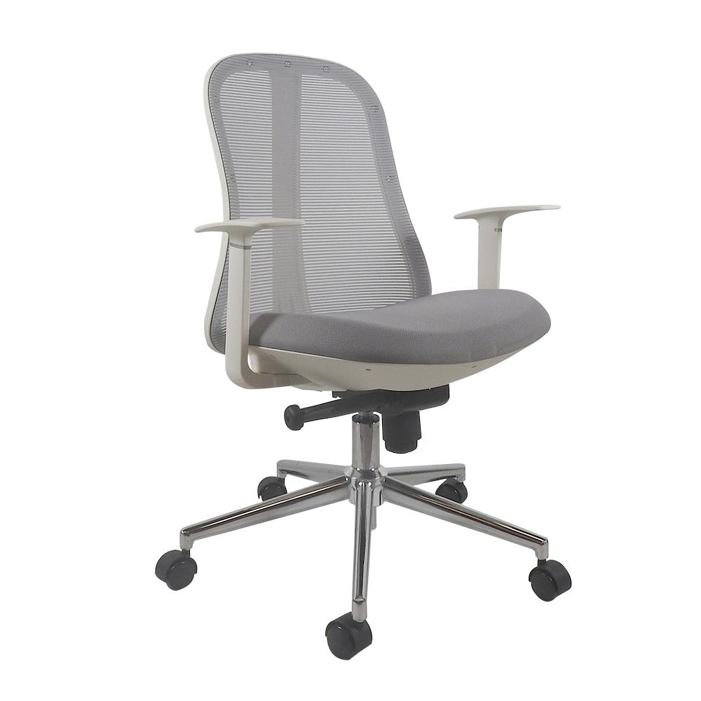 Cadeira Escritório Giratória Diretor Encosto em Tela Braços Fixos Cinza