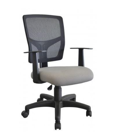 Cadeira Escritório Giratória Executiva Encosto em Tela ECO