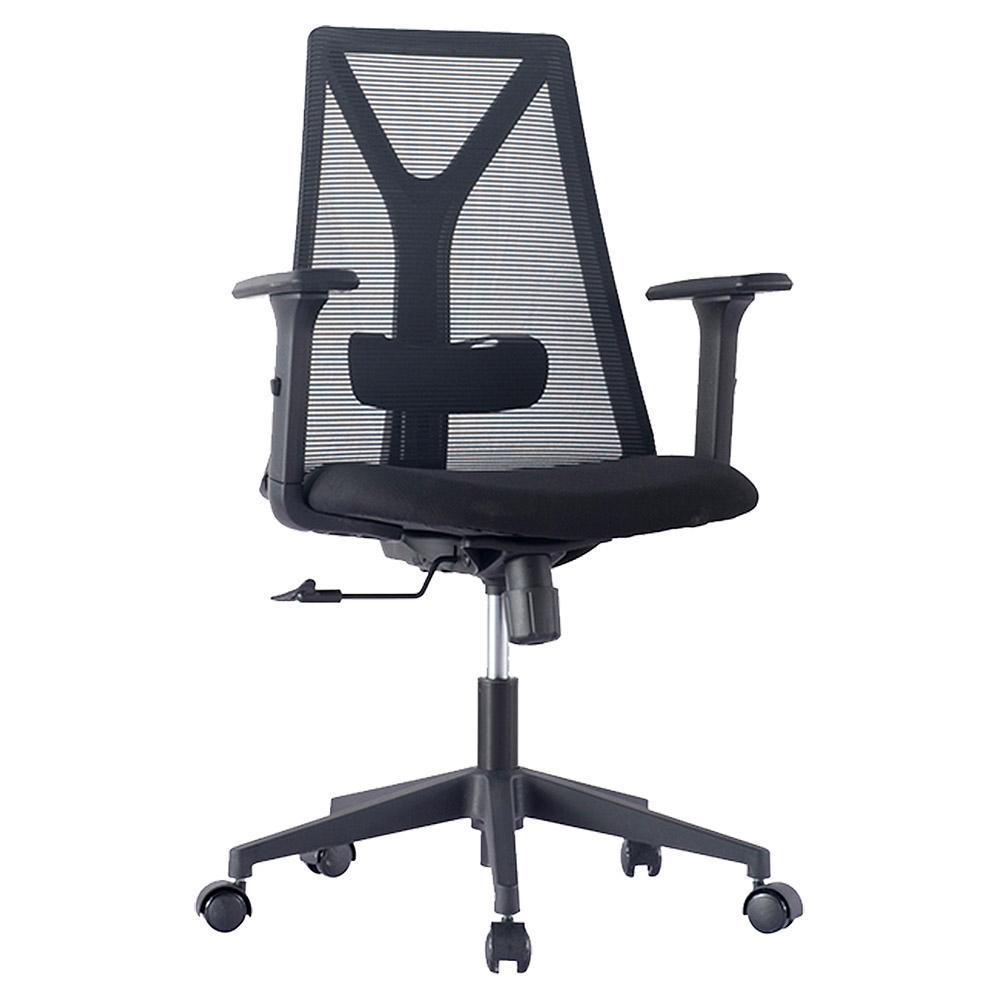 Cadeira Escritório Giratória Presidente Encosto em Tela Encosto Relax
