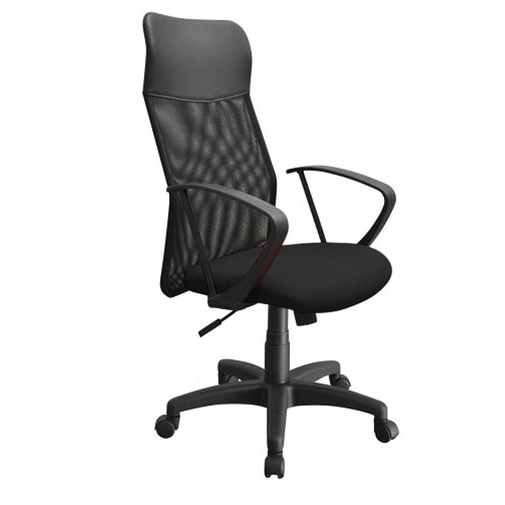 Cadeira Escritório Giratória Presidente Encosto em Tela Relax Braços Fixos