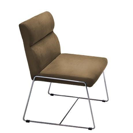 Cadeira Fixa de Escritório Diretor Estofada