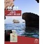 SK 44 Inspirado no D&G Light Blue by Dolce e Gabbana