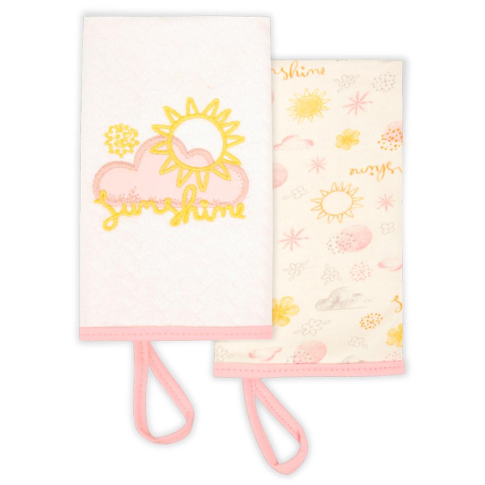 Kit Com 2 Babinhas Sunshine Bege - Hug