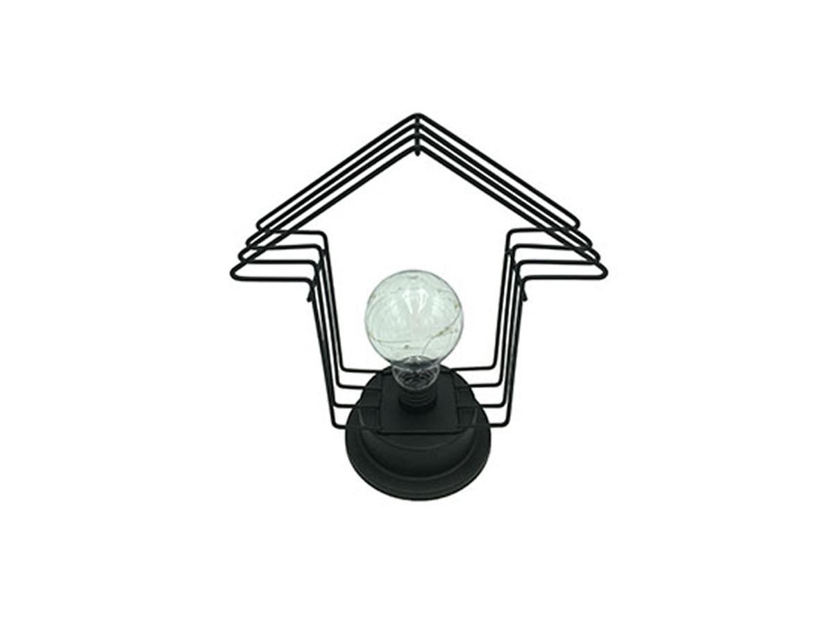 Luminária de mesa preta Casa - 19,5 x 22 x 10 cm