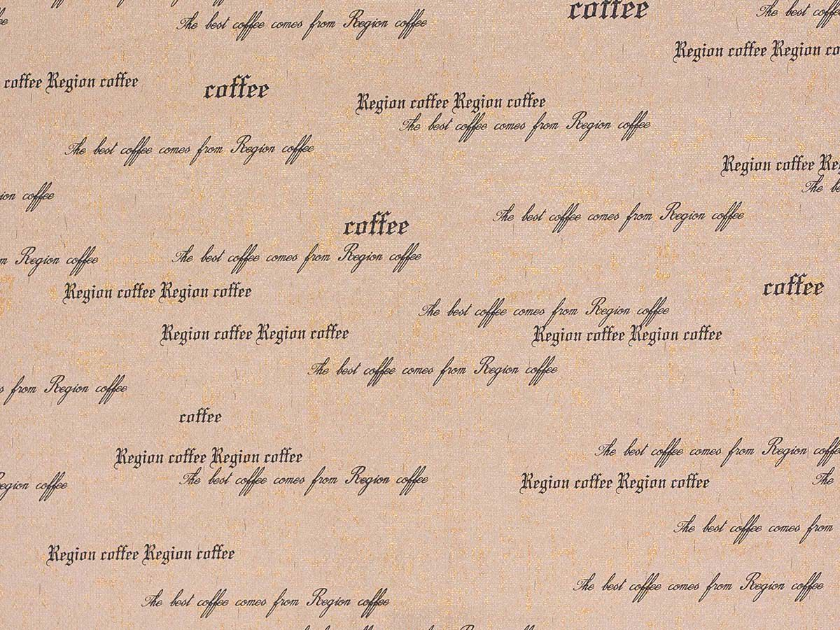 Papel De Parede Liso Rajados Bronze Escritas Tema Café - 373302