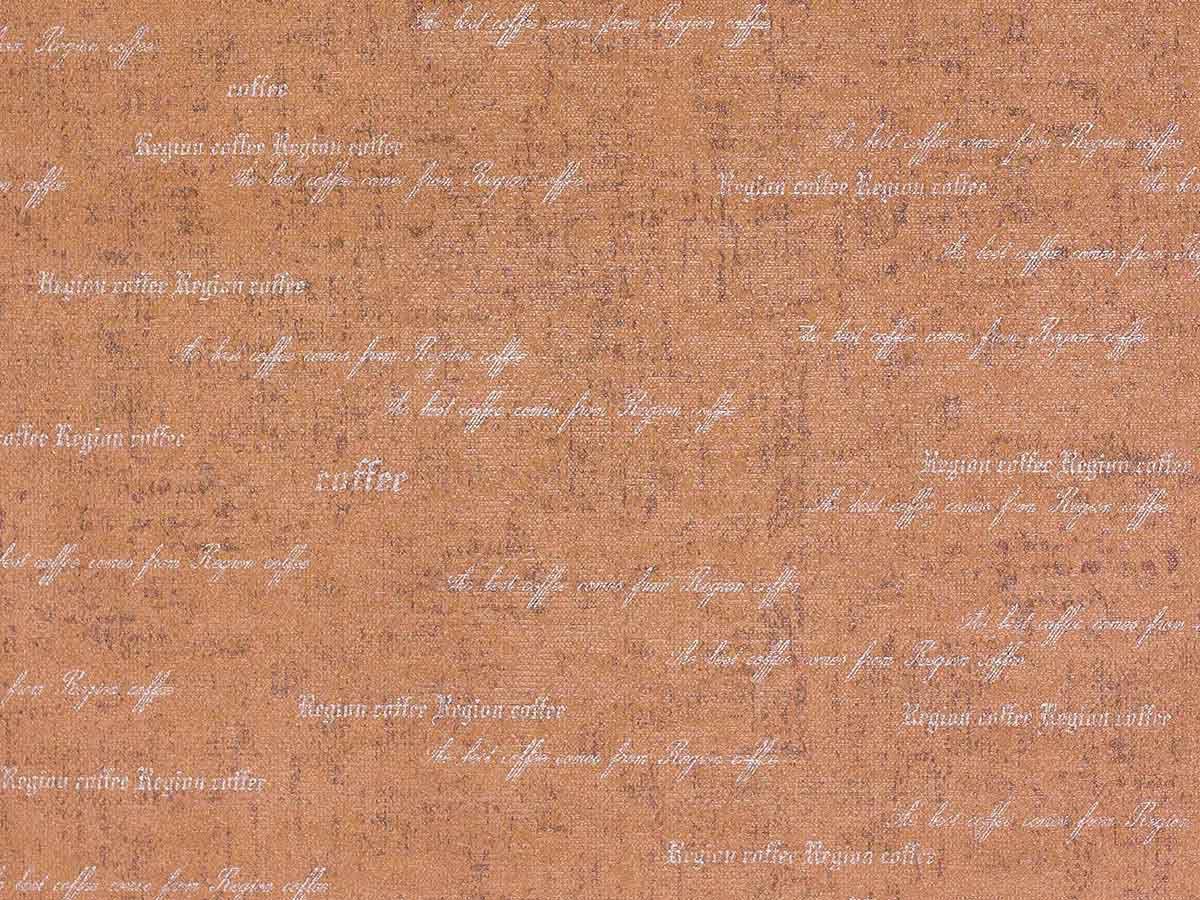 Papel De Parede Liso Rajados Marrom Escritas Tema Café - 373303
