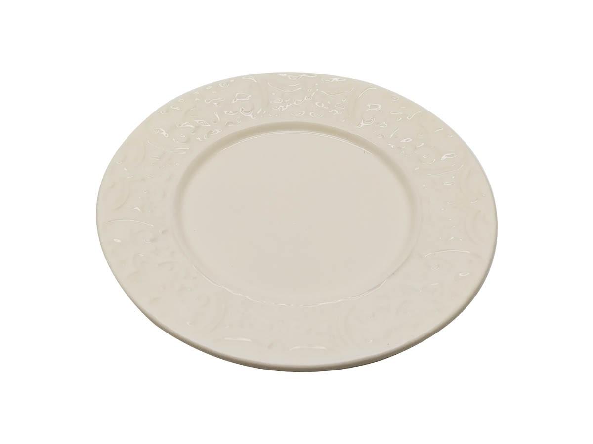 Prato Ceramica Sobremesa Cru 20cm