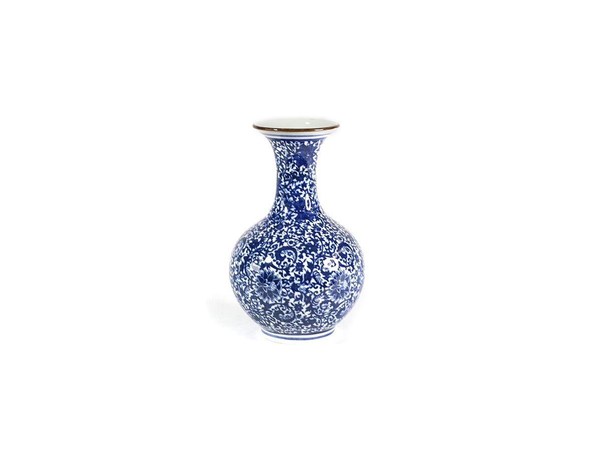 Vaso Decorativo Cerâmica Portuguesa - 21,5 cm