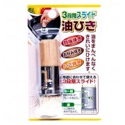 ECHO OIL APPLIYNG BRUSH 3 WAY