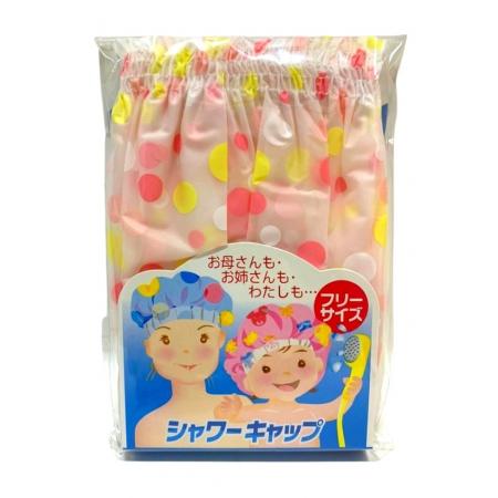 POCKET SHOWER CAP TOUCA BANHO 09-001