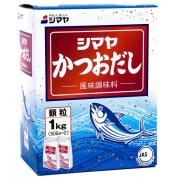 SHIMAYA KATSUO DASHI 1kg