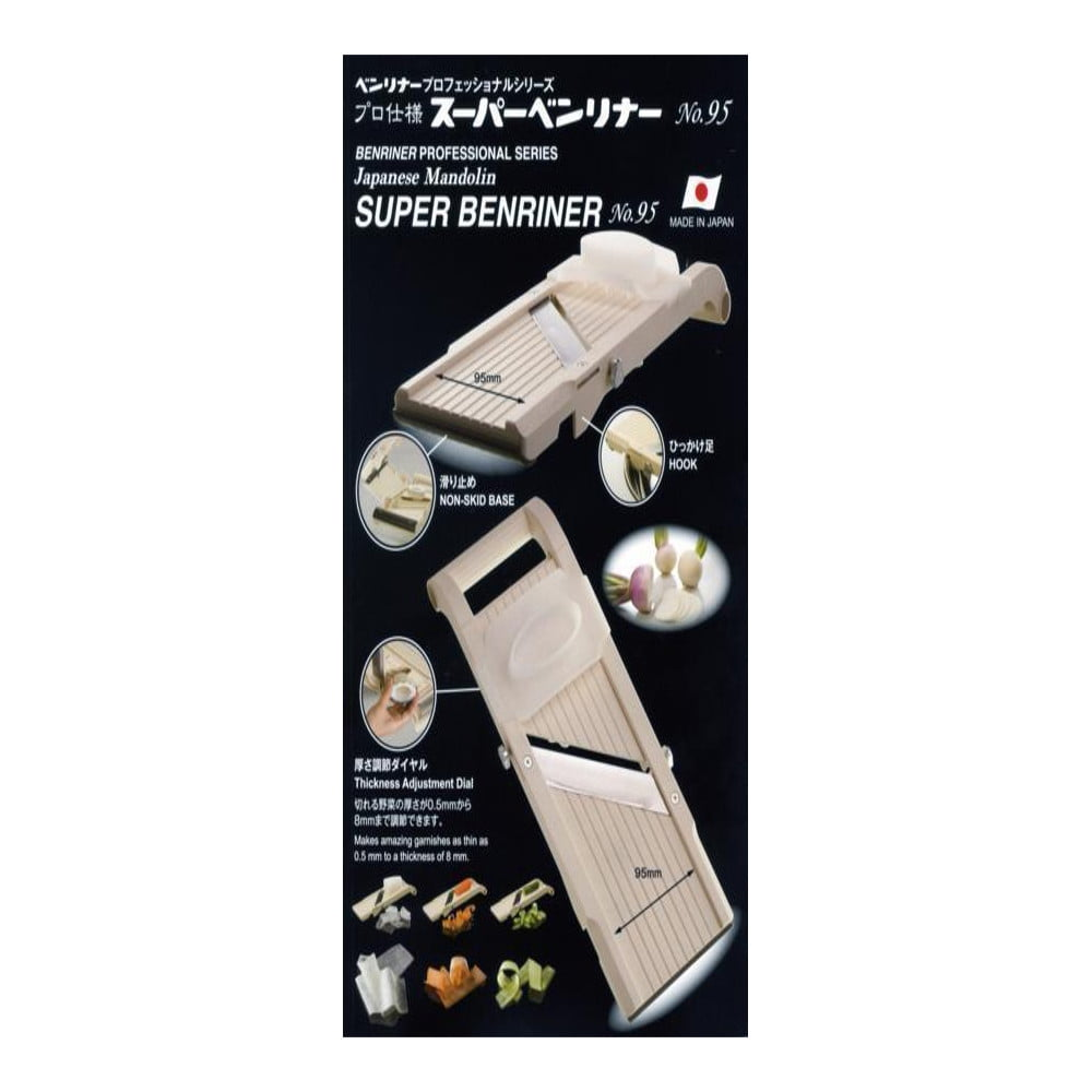 BENRINER SUPER No 95 360x130x50mm