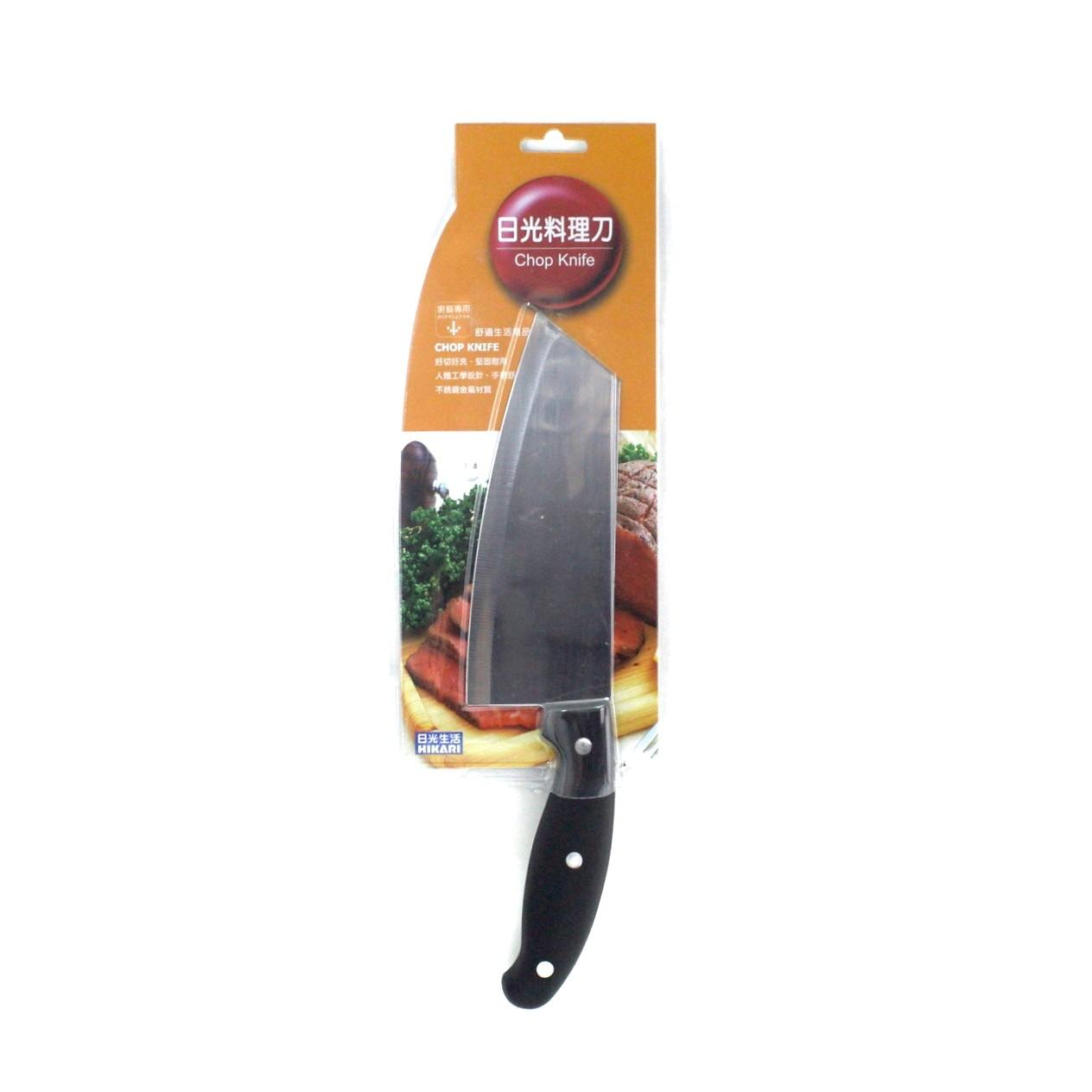 HIKARI CHOP KNIFE STAINLESS 29cm #420