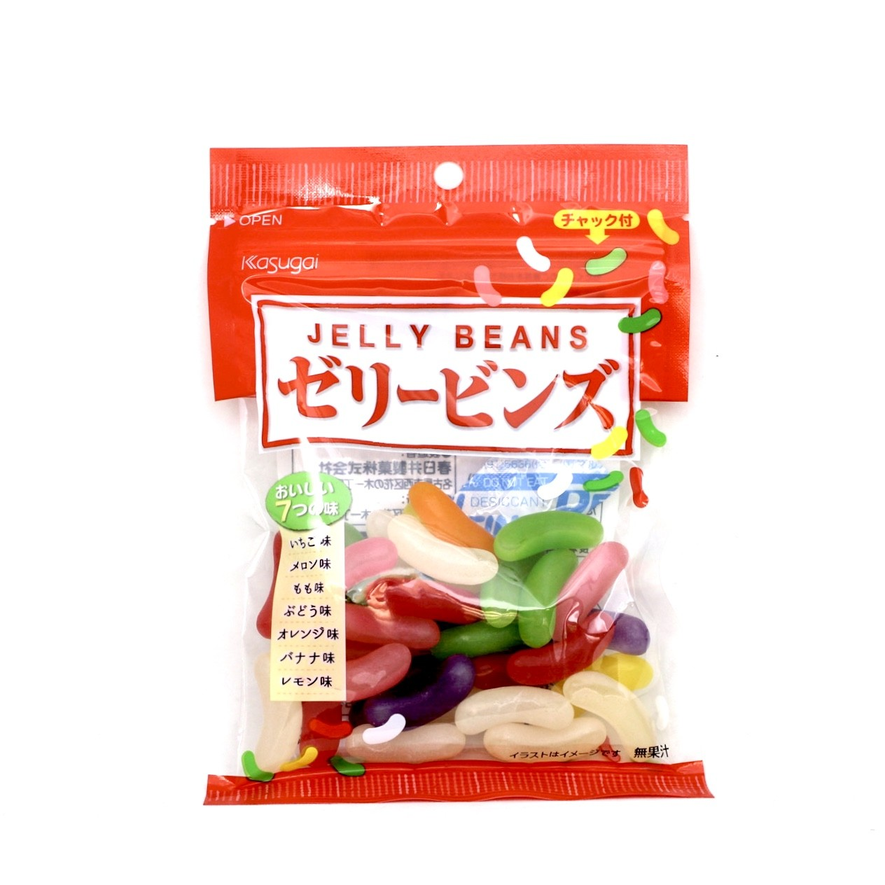 KASUGAI JELLY BEANS CANDY 95g