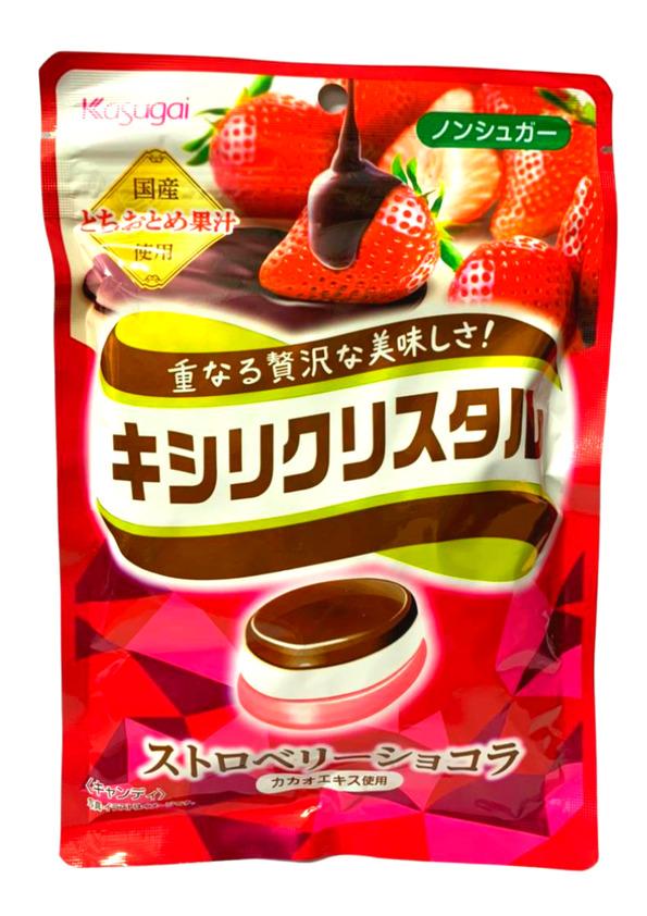 KASUGAI XYLITOL CRISTAL STRAWBERRY CHOCO CANDY 67g