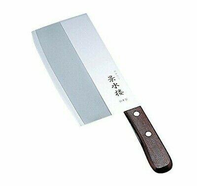 KATAOKA CHUOKA KNIFE (CUTELO) 300 X 110 X 20 MM