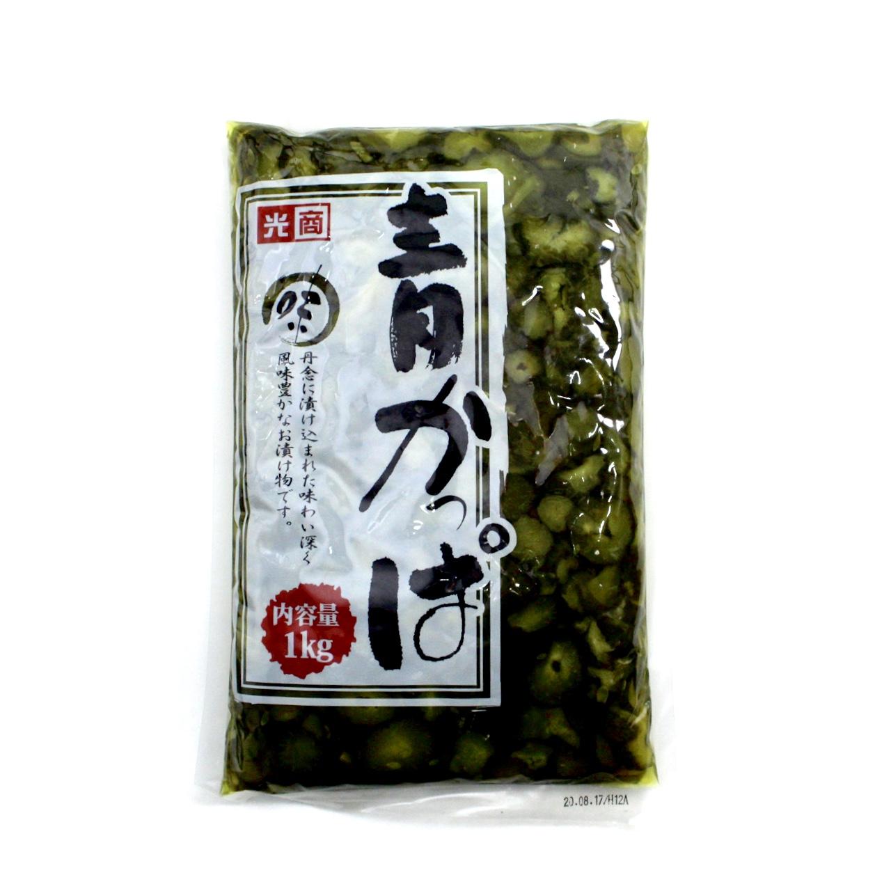 KOUSYO AOKAPPA 1kg