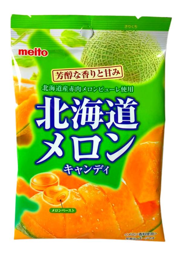 MEITO HOKKAIDO MELON CANDY 70g