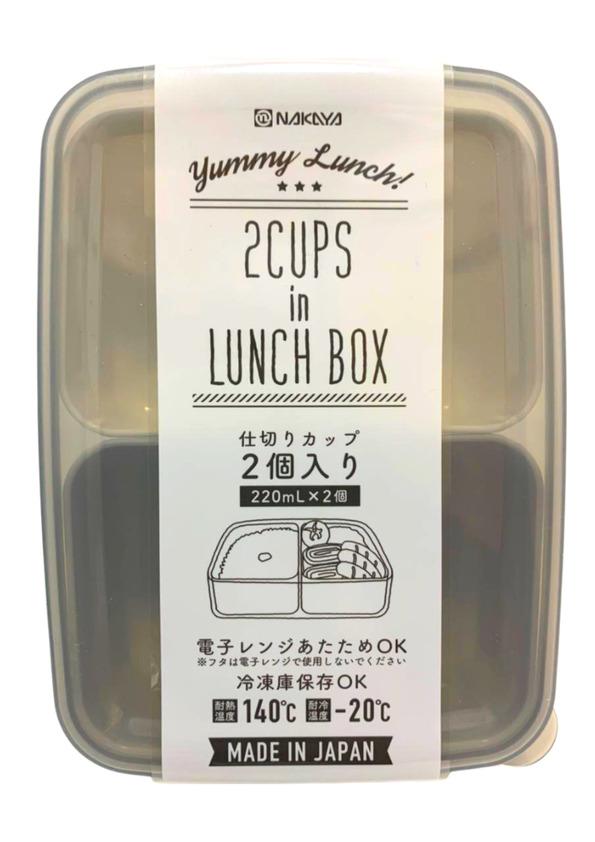 NAKAYA LUNCH BOX S VERDE 510ml K-368