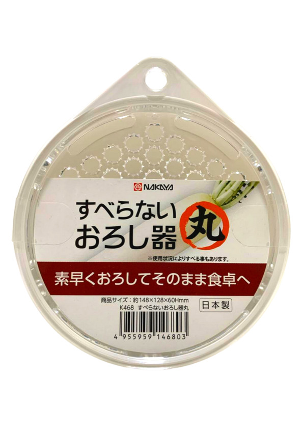 NAKAYA RALADOR OROSHI 530ml WHITE K-468 148x128x60 MM