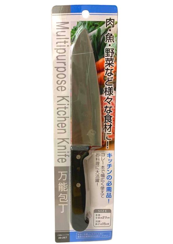 SEIWA FACA DE COZINHA 270x150mm 39-267