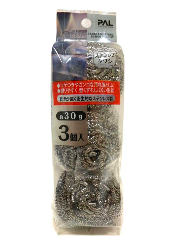 SEIWA PALHA DE ACO 30gX 3P 30-560