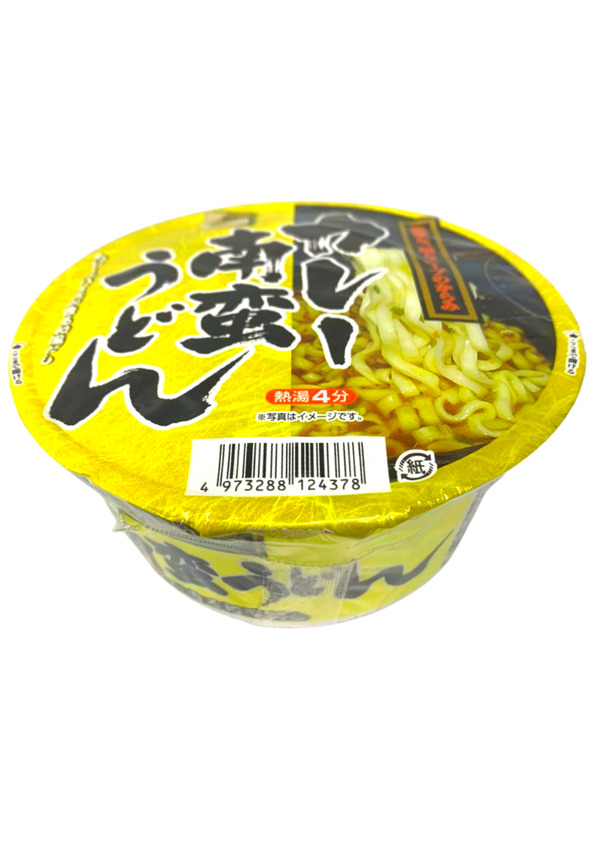SUNAOSHI CUP CURRY UDON 81g