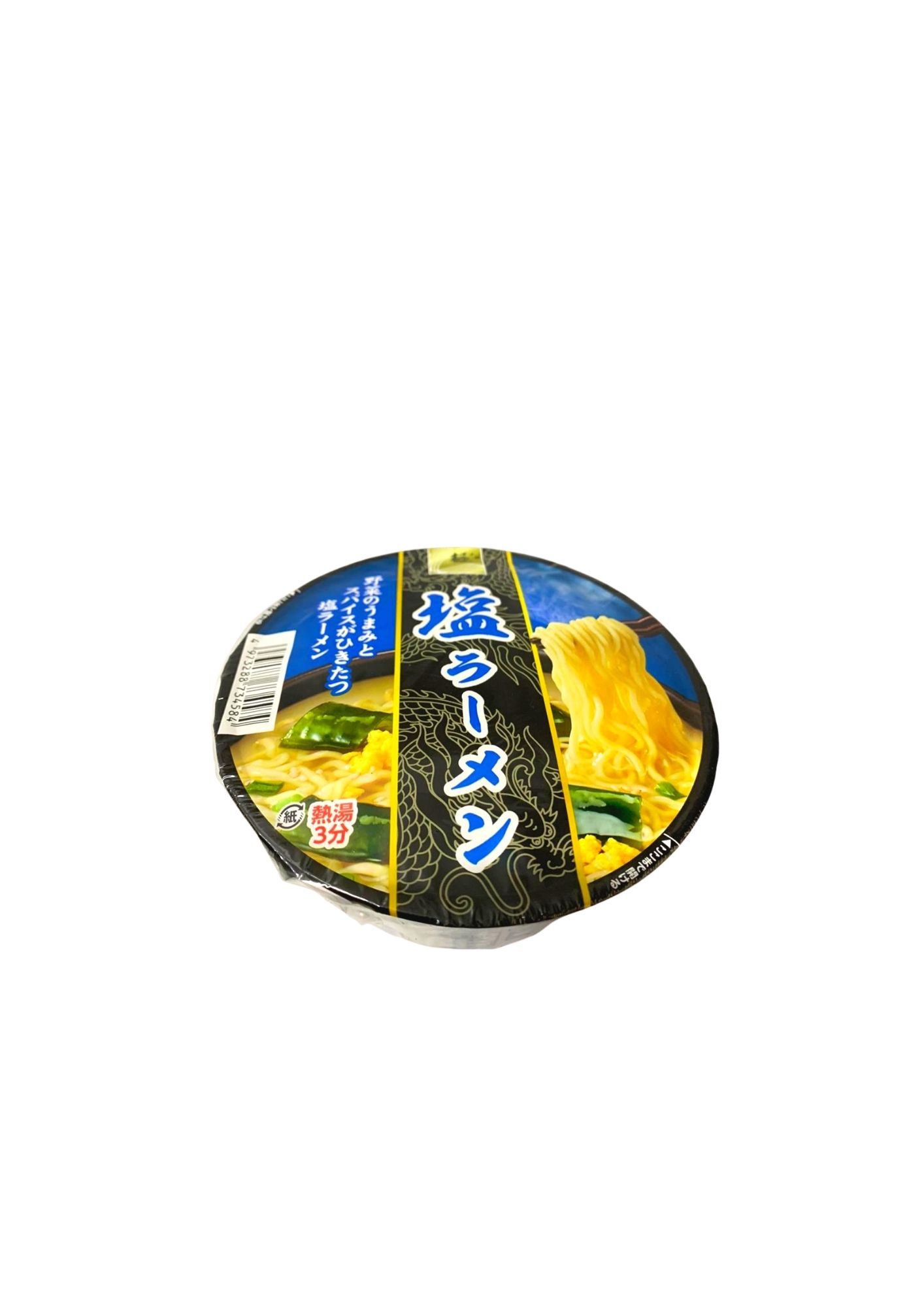 SUNAOSHI CUP SHIO LAMEN 79g