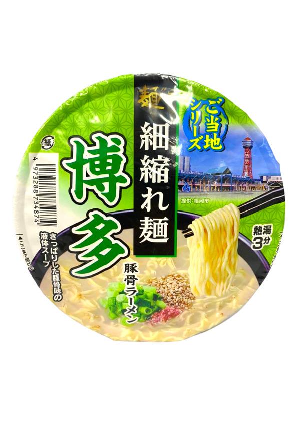 SUNAOSHI CUP TONKOTSU LAMEN 103g