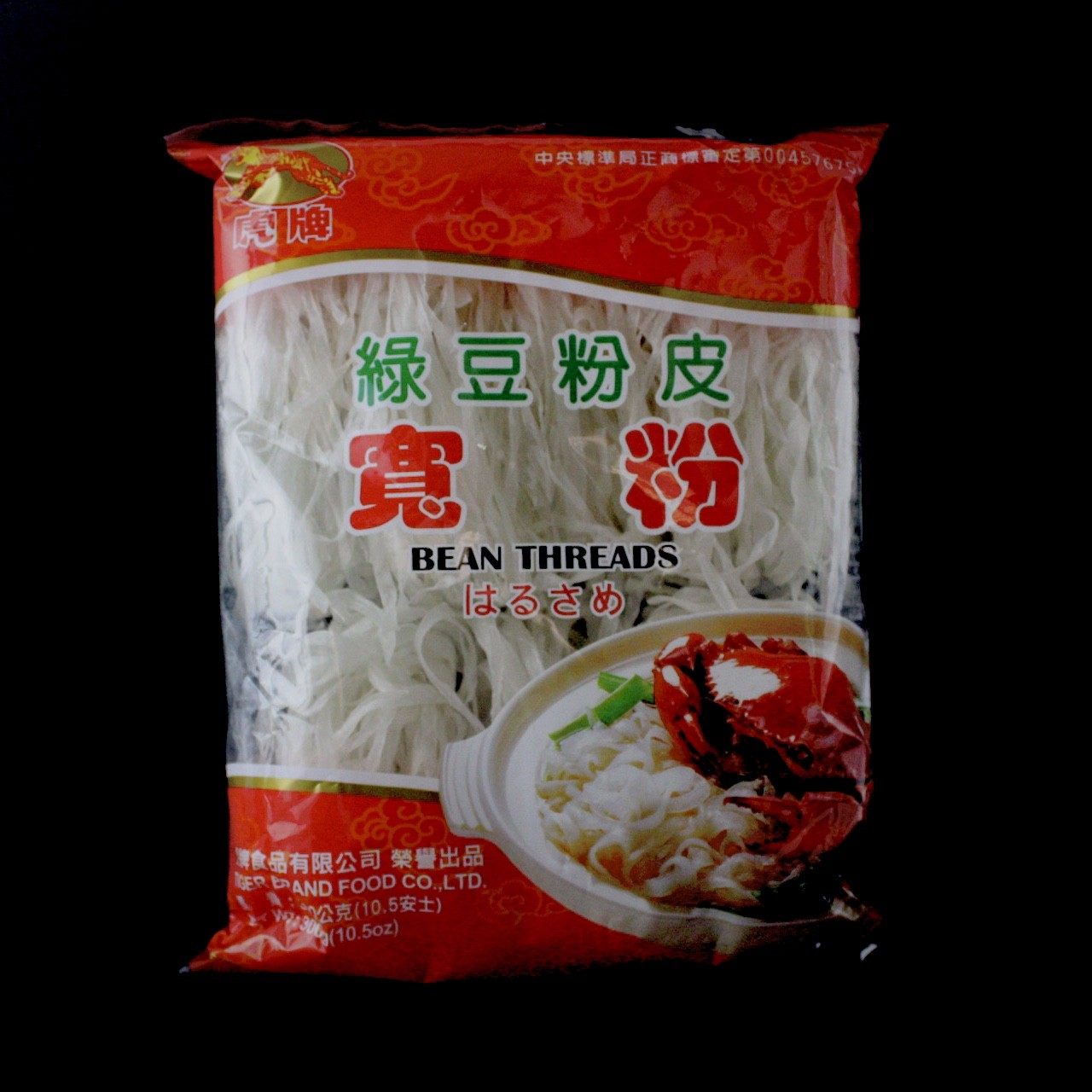 TIGER MUNG BEAN WIDE 300g