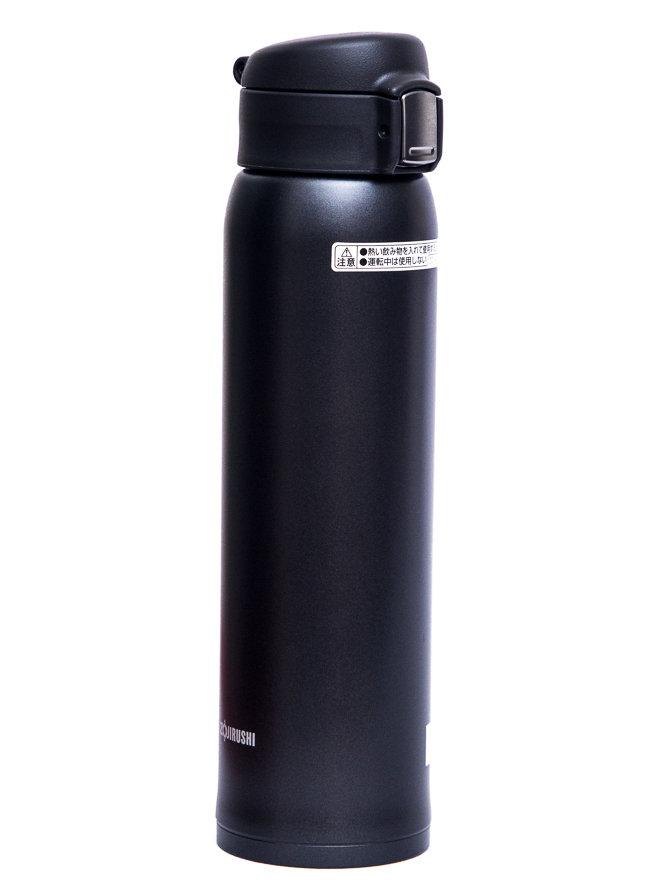 ZOJI GARRAFA TERMICA SMSC60 HM SLATE GRAY 600ml