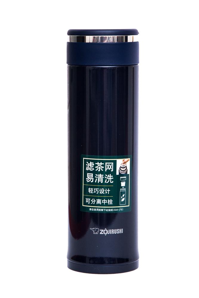 ZOJIRUSHI GARRAFA TERMICA SMJTE46 AD DEEP BLUE 460ml